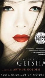 Memoirs Of A Geisha_cover