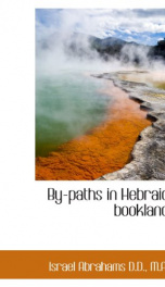 by paths in hebraic bookland_cover