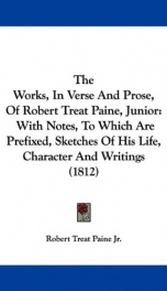 the works in verse and prose_cover