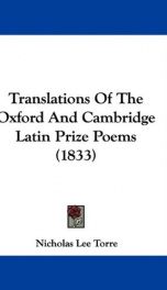 translations of the oxford and cambridge latin prize poems_cover