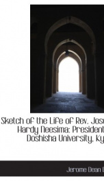 a sketch of the life of rev joseph hardy neesima_cover