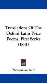 translations of the oxford latin prize poems first series_cover
