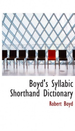 boyds syllabic shorthand dictionary_cover