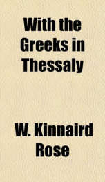 with the greeks in thessaly_cover