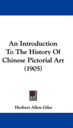 an introduction to the history of chinese pictorial art_cover