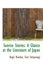 sunrise stories a glance at the literature of japan_cover