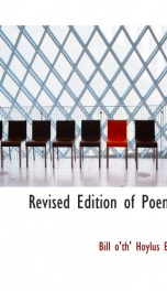 Revised Edition of Poems_cover
