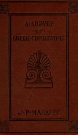 A survey of Greek civilization_cover