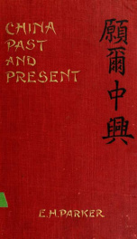 China, past and present_cover