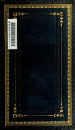 The general biographical dictionary: containing an historical account of the lives and writings of the most eminent persons in every nation; particularly the British and Irish; from the earliest to the present time 11_cover