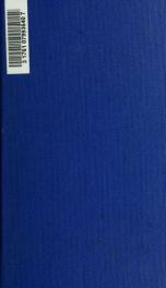 Ammiani Marcellini Quae supersunt. Cum notis integris Frid. Lindenbrogii [et al.] quibus Thom. Reinesii quasdam et suas adiecit Io. Augustin. Wagner. Editionem absolvit Car. Gottlob Aug. Erfurdt 2_cover