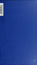 Pétrone, Apulée, Aulu-Gelle : oeuvres complètes, avec la traduction en français_cover