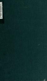 Titi Petronii Arbitri Satyricôn quae supersunt : cum integris doctorum virorum commentariis, & notis Nicolai Heinsii & Guilielmi Goesii antea ineditis : quibus additae Dupeyratii & auctiores Bourdelotii ac Reinesii notae : adjiciuntur Jani Dousae praecida_cover