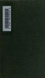 Biblioteca rara 41-43_cover