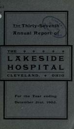 Annual report 37_cover