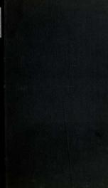 Fouilles de Delphes 2, pt. 5_cover