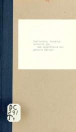 Zum Gedächtniss des grossen Krieges; Rede bei der Kriegs-Erinnerungsfeier der Königlichen Friedrich-Wilhelms-Universität zu Berlin am. 19. Juli 1895_cover
