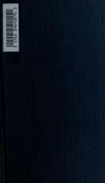 Recueil historique des bulles, constitutions, brefs, decrets, & autres actes, concernant les erreurs de ces deux derniers siècles, tant dans les matières de la foi, que dans celles des moeurs, depuis le Saint Concile de Trente, jusqu'à notre temps. 5. éd._cover