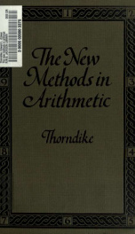 The new methods in arithmetic_cover