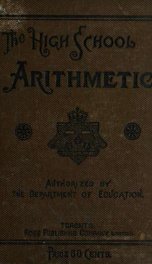 The high school arithmetic..._cover