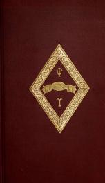 General catalogue 11, suppl._cover