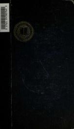 Cicero: a biography_cover