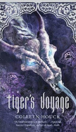 Tiger's voyage  _cover