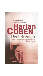Deal Breaker   _cover