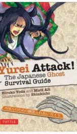 Yurei Attack!  _cover