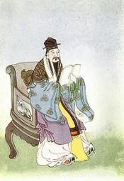 Photo Confucius