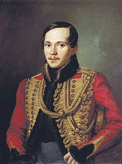 Photo Lermontov Mikhail Yurevich